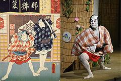 浮世絵の世界が動き出す。 奇想天外、創意工夫に満ちたコクーン歌舞伎が 江戸時代と未来をつなぐ