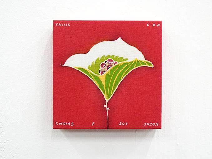 曾斯琴《人間花像》 2020(令和2)年(部分) 東京藝術大学蔵 ©ZENG SIQIN 2021