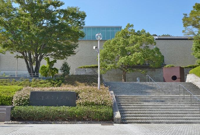 三重県立美術館