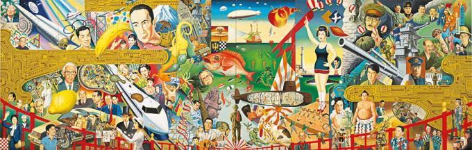 《昭和素敵大敵》1990年 田川市美術館蔵